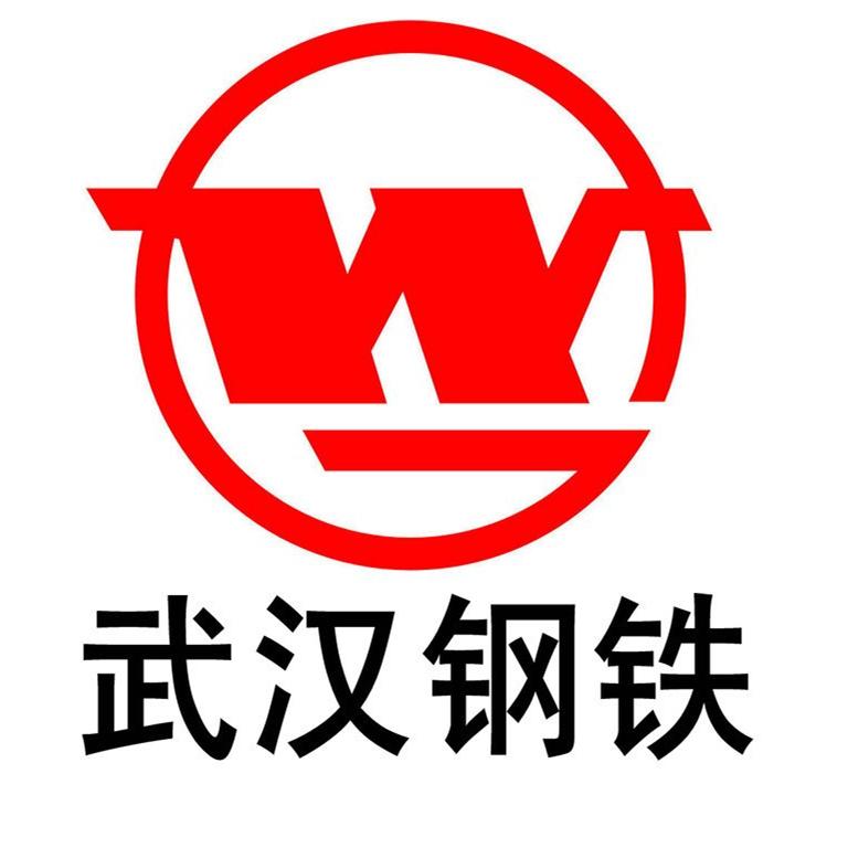 武钢江北产业基地