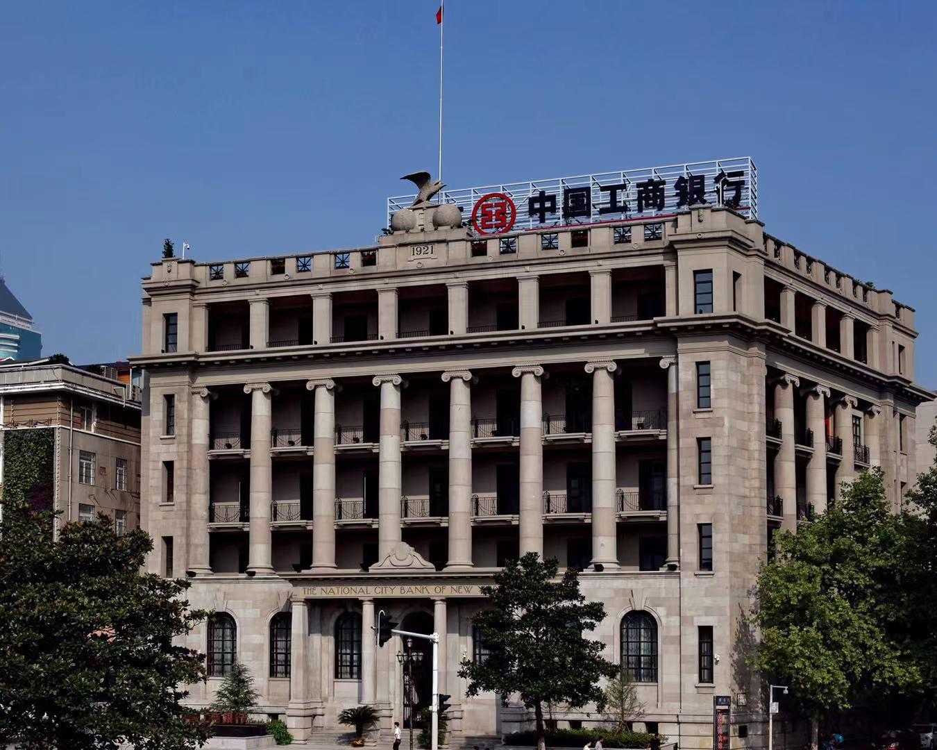 工行武汉分行私人银行中心